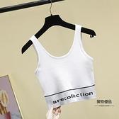 無袖打底衫短款針織高腰小吊帶背心女運動瑜伽外穿露臍上衣【聚物優品】
