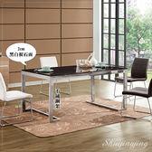 【水晶晶家具】肯納150cm超大不鏽鋼黑白根石餐桌~~餐椅另購 ZX8876-3