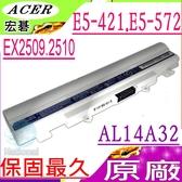 ACER   AL14A32 電池(原廠白)-宏碁 E5-421,E5-472,E5-551電池,E5-571,E5-572電池,V3-472,V3-572電池