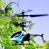 充電動感應飛行器兒童遙控飛機男孩直升機航模防撞耐摔玩具無人機