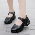 搖搖鞋 鏤空護士鞋女夏季防滑皮面工作鞋氣墊軟底搭扣透氣淺口搖搖鞋厚底寶貝計畫 上新
