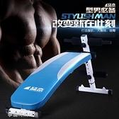 仰臥板多功能家用起坐健身器材加長厚寬健腹板豪華腹肌板 【全館免運】