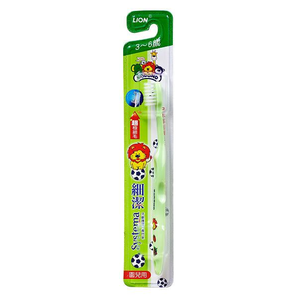 獅王細潔兒童牙刷園兒3-6歲 【屈臣氏】