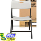[COSCO代購] 促銷至11月25日 W118097 Lifetime 塑膠折疊椅#80681 40入