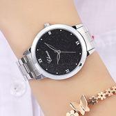 手錶 鋼帶女錶 時尚星空錶 學生腕錶 【非凡商品】w99