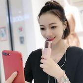 神器手機電容麥克風話筒唱歌帶聲卡套裝設備全套安卓通用錄音全能專用迷你耳機      易家樂