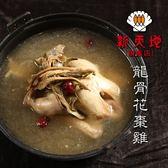 新天地.龍骨花棗燉全雞2400g/盒﹍愛食網
