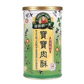桂格得意的一天寶寶肉鬆-香蔬配方200g【愛買】