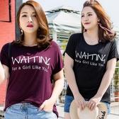 夏裝新款加肥加大碼女裝胖mm200斤遮肚子上衣顯瘦短袖字母寬鬆t恤 Korea時尚記