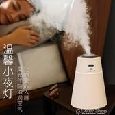 M3加濕器迷你usb靜音家用臥室辦公室空氣孕婦嬰兒噴霧車載空調補水  交換禮物
