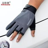 釣魚手套地漏釣魚專用手套五指防滑防曬垂釣用透氣速干露三指防水釣魚手套