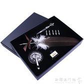 羽毛筆  蘸水鋼筆羽毛筆鵝毛歐式復古套裝創意禮品筆哈利波特生日禮物diy  『歐韓流行館』