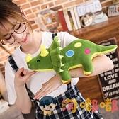 恐龍毛絨玩具公仔睡覺抱枕三角龍玩偶龍布娃娃【淘嘟嘟】