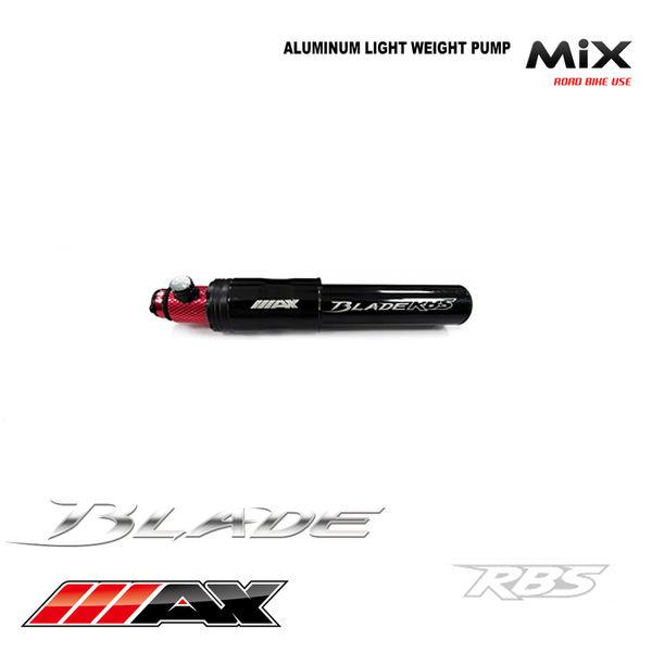 MAX-DNA Blade CNC攜帶式打氣筒(S / 小) / 城市綠洲(自行車打氣筒.打氣桶.充氣筒)