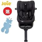 Joie i-Spin 360 全方位汽座(0-4歲)(JBD89200D黑) 12580元+送汽座.推車立體超透氣涼墊