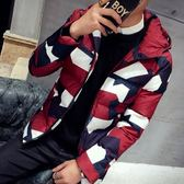 夾克外套-連帽冬季時尚迷彩保暖夾棉男外套3色73qa41[時尚巴黎]