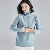 羊毛針織衫-高領純色保暖修身長袖女毛衣3色73uj19[巴黎精品]