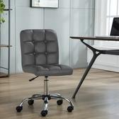 E-home Parker派克可調式方格電腦椅-灰色
