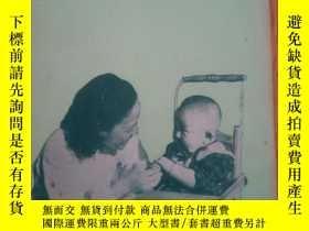 二手書博民逛書店1952年《CHILDREN罕見IN NEW CHINA》一冊,