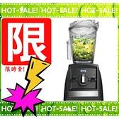 《現貨快閃限時賣!!》Vita-Mix Vitamix A2500i 維他美仕 超跑級全食物調理機 (台灣大侑公司貨)