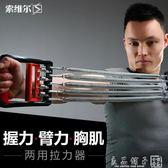 彈簧拉力器擴胸器男士健身器材家用多功能拉簧臂力器鍛煉訓練胸肌   良品鋪子