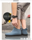 雨鞋男低筒防滑防水膠鞋男士短筒雨靴水鞋四季時尚軟底廚房工作鞋  自由角落