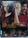 挖寶二手片-L12-012-正版DVD*印度【愛情魔咒】-一連串陰錯陽差 導致阿拉法蘇失去妮蒂拉的愛