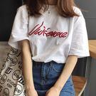 韓國chic刺繡寬鬆bf短袖t恤上衣 -...