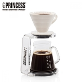 【PRINCESS 荷蘭公主】手沖咖啡濾杯組 241100S(含手沖架)