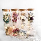 LED燈滿天星玫瑰花瓶勿忘我干花束禮盒客廳裝飾聖誕畢業禮物女友 igo  至簡元素