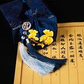 古風香囊手工刺繡diy材料包