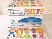 大人口罩 馬卡龍繽紛多色醫療口罩 5入/包 10包/盒 Medicom麥迪康【艾保康】