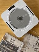 DVD播放器 壁掛式cd機播放機復古專輯ins同款dvd碟片光盤唱片藍牙播放器