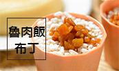 3kagoshima-fourpics-788exf4x0173x0104_m.jpg