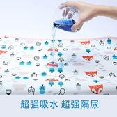 嬰兒隔尿墊防水純棉透氣可洗新生兒兒童寶寶超大號防漏 露露日記