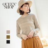 Queen Shop【01095581】立體橫條紋路上衣 三色售
