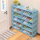 家用簡易鞋架子門口多層收納宿舍防塵鞋柜經濟型大容量室內好看 3C優購