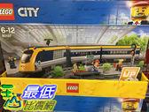 [COSCO代購] C118127 LEGO CITY PASSENGER TRAIN 60197 城市系列客運列車