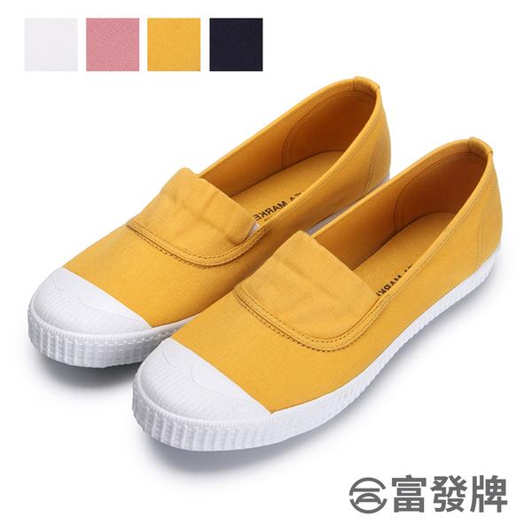 【富發牌】韓系素面鬆緊懶人鞋-米/深藍/粉/芥黃 1A33