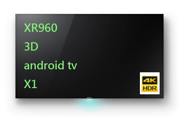【新力//索尼☆SONY】65吋☆日本製/4KHDR/XR960/3D/X1 液晶電視《KD-65X8500D》