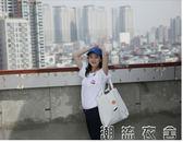 韓版學院風簡約帆布包女單肩包文藝學生書包百搭韓國手提購物袋潮  潮流衣舍