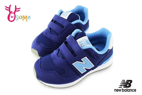 New Balance 313 運動鞋 小童 透氣 復古慢跑鞋 O8406#藍色◆OSOME奧森童鞋