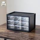 樹德迷你零件分類箱9小格抽屜文具飾品小物收納箱A9-309-大廚師百貨