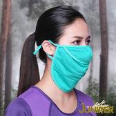 口罩-戶外防曬防塵單車騎車自行車透氣遮陽口罩J7572 JUNIPER朱尼博