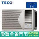 TECO東元7-9坪MW40FR1右吹式...