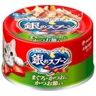 銀湯匙 貓罐頭 鮪魚+鰹魚+柴魚片...