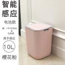 智能垃圾桶感應式家用客廳廚房衛生間創意自...