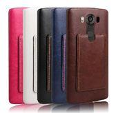 [24hr 火速出貨] LG V10 G4pro 瘋馬紋錢包手機殼 手機殼 保護殼 皮套 插卡 皮包 支架 商務