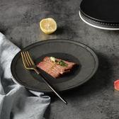 北歐風復古西餐盤創意家用牛排盤釉下彩簡約甜品盤餐廳早餐意面盤【onecity】