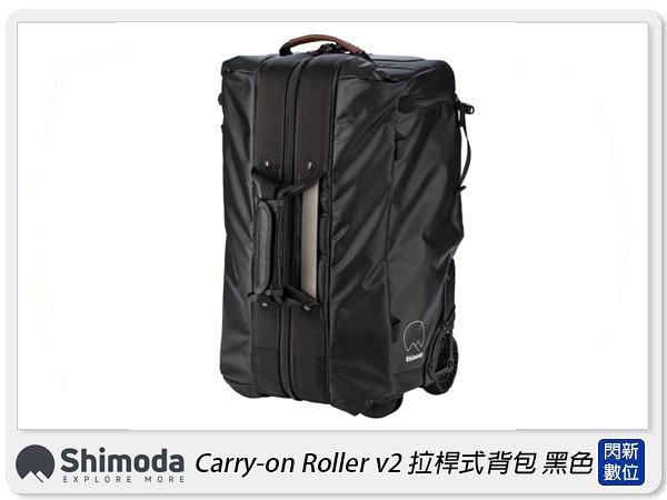 Shimoda Carry-on Roller V2 拉桿背包 行李箱 相機包 攝影包 滑輪(公司貨)不含內部隔板